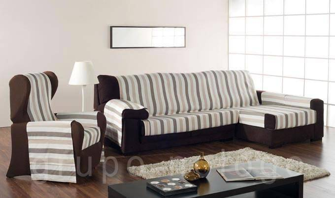 Funda sofa chaise longue Alexia