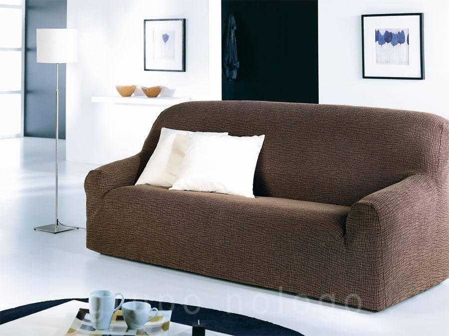 Funda sof el stica cuzco comprar funda sof el stica cuzco - Funda sofa elastica ...